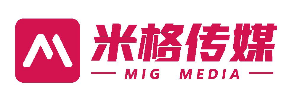 米格LOGO定稿-01.png