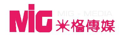 苏州米格广告传媒有限公司